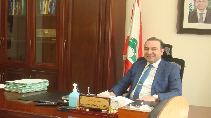 مرتضى وجه كتابين الى وزارة الإقتصاد ومصرف لبنان لمتابعة ملفات إستيراد الماشية