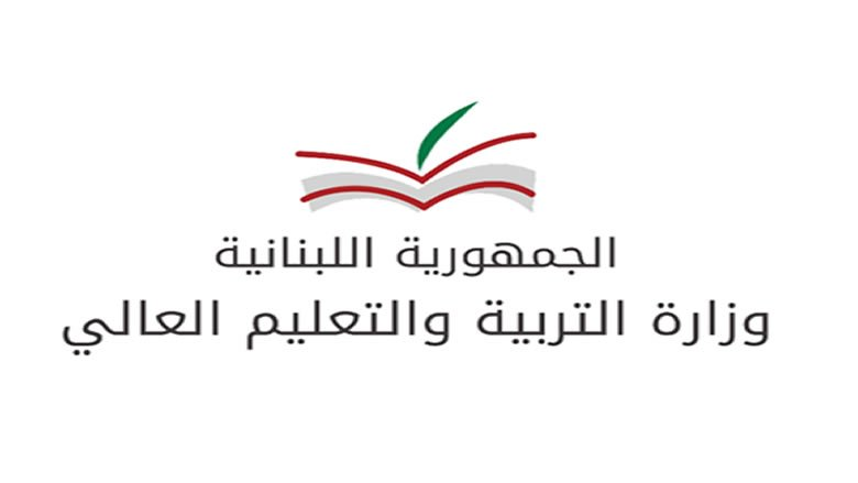 وزير التربية يصدر قراراً بخصوص تنظيم العمل من بداية آذار وحتى الثامن منه