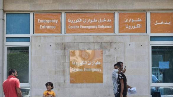 """مستشفى الحريري: 23 إصابة جديدة بـ""""كورونا"""" وحالتا وفاة"""