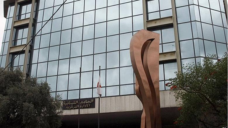"""متعاقدو """"اللبنانية"""": مستمرون بالاضراب والخيارات مفتوحة"""