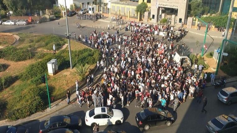 دعوة للإعتصام أمام وزارة التربية الخميس المقبل