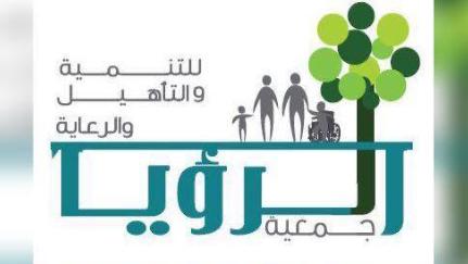 توزيع مساعدات صحية في البقاع الغربي وراشيا وحاصبيا والبقاع الأوسط