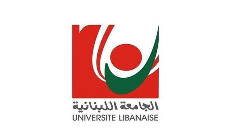 متعاقدو اللبنانية بالساعة أعلنوا تمديد إضرابهم