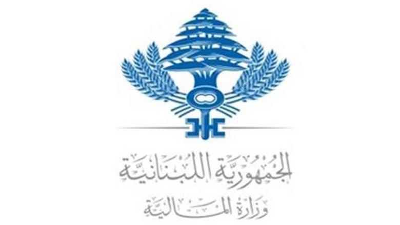 وزني وقع قراراً يتعلق بحماية المناطق المتضررة نتيجة انفجار مرفأ بيروت