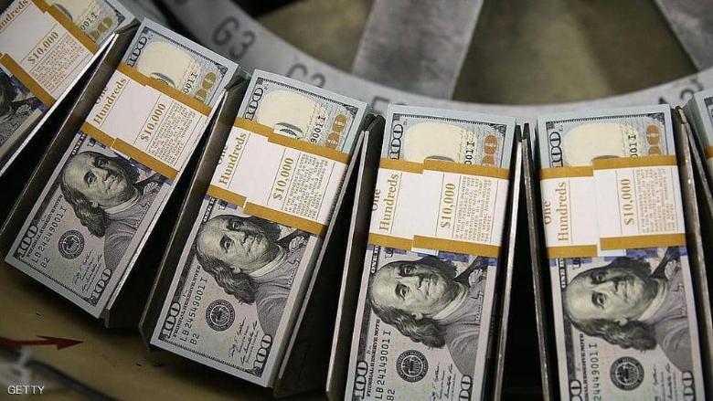 سعر صرف الدولار في السوق السوداء لليوم الإثنين