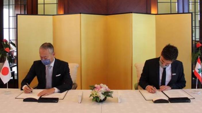 سفارة اليابان أعلنت عن تقديم منحة للمجموعة الإستشارية للألغام