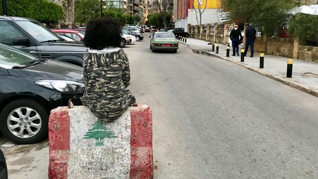 مخاطر الانهيار اللبناني واستنفاد فرص الإنقاذ