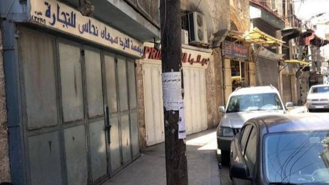 مسيرة إحتجاجية جابت اسواق طرابلس إعتراضاً على ارتفاع سعر الصرف