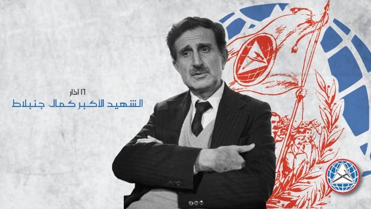 الفصل الأخير في اغتيال لبنان
