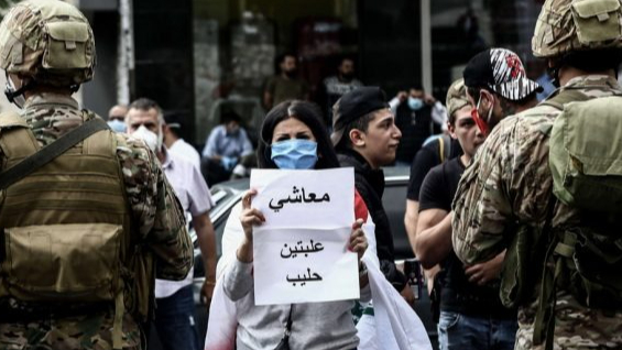 لبنان بين الدول الستة الأكثر سوءاً للحد الأدنى للأجور.. الطبقة الوسطى تتقلص إلى 8%
