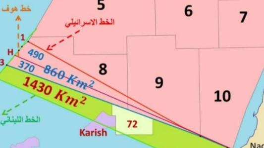 إسرائيل تتحضّر للتنقيب... ولبنان ينتظر تعديل الخط 29