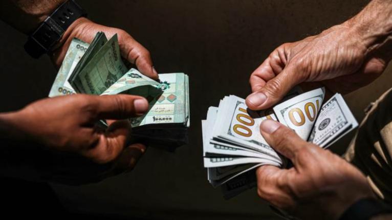 الدولار يسجّل إنخفاضاً جديداً