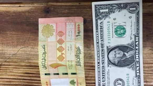 """في زمن """"العهد القوي"""".. الدولار يسجّل أرقاماً قياسية والأسعار نحو الإرتفاع"""
