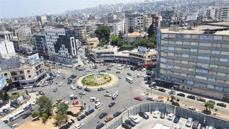 رئيس اتحاد نقابات العمال في لبنان الشمالي: لوقف محاولات الإساءة الى طرابلس