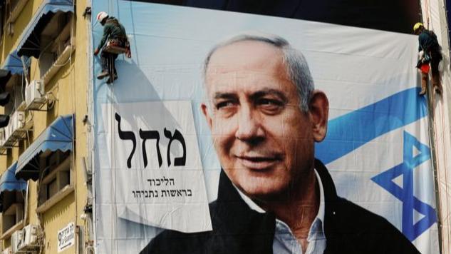 إنتهاء الإنتخابات الإسرائيلية.. إليكم النتائج الأولية
