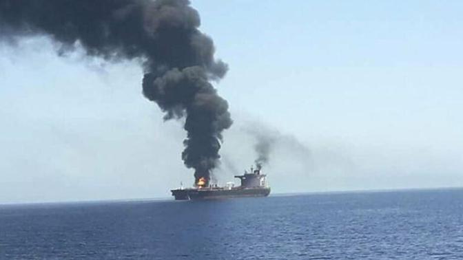 إيران تستهدف سفينة إسرائيلية في بحر العرب