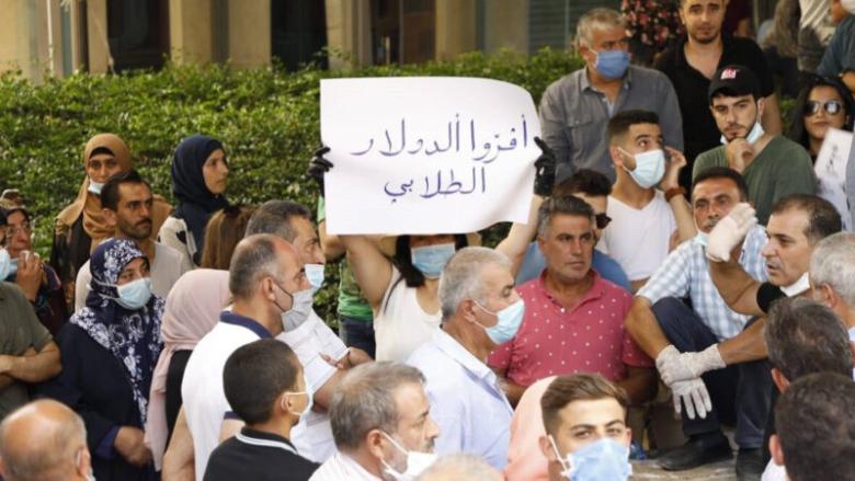 جمعية أولياء الطلاب في الجامعات الأجنبية دعت الى يوم احتجاجي الثلاثاء