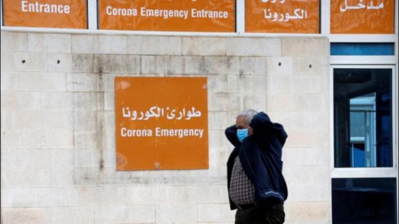كورونا في لبنان: 2724 إصابة و38 وفاة