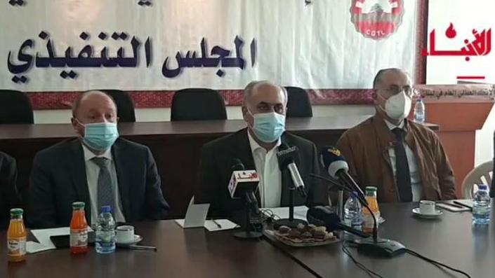 """أبو الحسن من مقر الاتحاد العمالي العام: """"الا لقمة العيش""""... وحذارِ رفع الدعم قبل اقرار البطاقة التمويلية"""