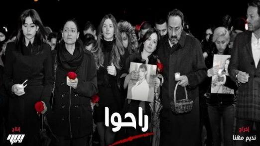 مسلسلات رمضان: حضور ضعيف على شاشات لبنان