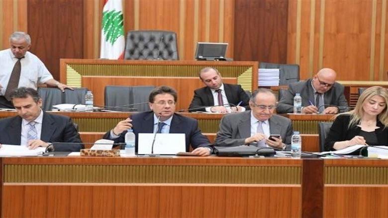 لجنة المال تتسلم اجوبة لجنة الرقابة على المصارف