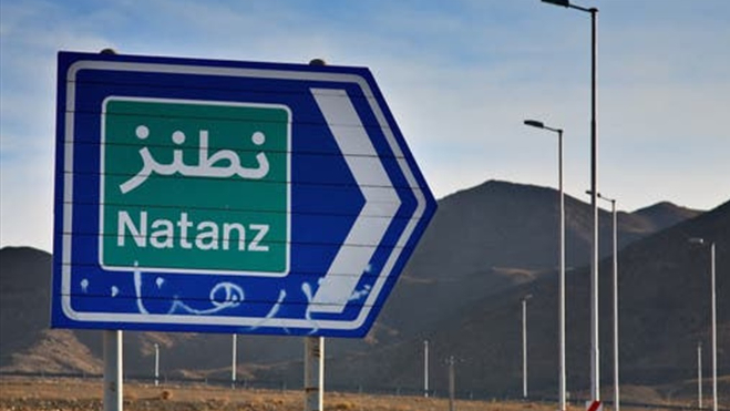 """الرد الإيراني على هجوم نظنز.. """"سيكون على أرض الجهة التي نفذت"""""""