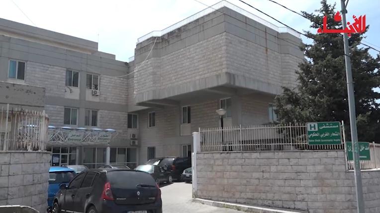 قسمٌ للكورونا في مستشفى الشحار وخطة متكاملة لمكافحة الوباء!