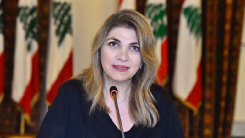 """نجم: ما حصل في الأمس مرفوض كلياً من جميع اللبنانيين و""""اللي بدو يزعل يزعل"""""""