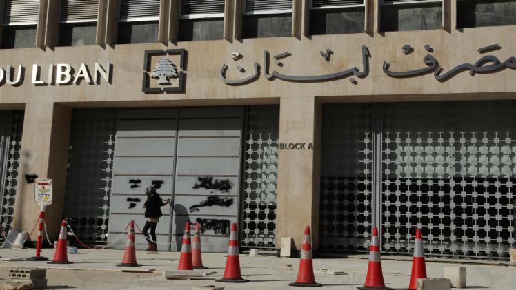 """بعد التأجيل.. الموعد النهائي """"المفترض"""" لإطلاق منصة مصرف لبنان"""