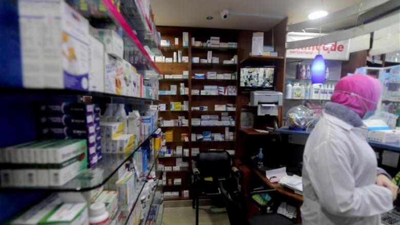 مسلسل انقطاع الأدوية مستمر: المحلي أيضاً مفقود!