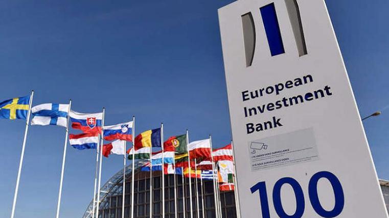 بعد الإقتراح الألماني لإعادة إعمار المرفأ.. ماذا قال بنك الإستثمار الأوروبي؟