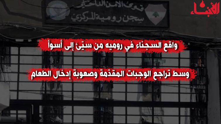 """الأزمة تُثقل كاهل أهالي الموقوفين الإسلاميين.. ومساهمة من """"الفرح"""" و""""التقدمي"""" لدعمهم"""