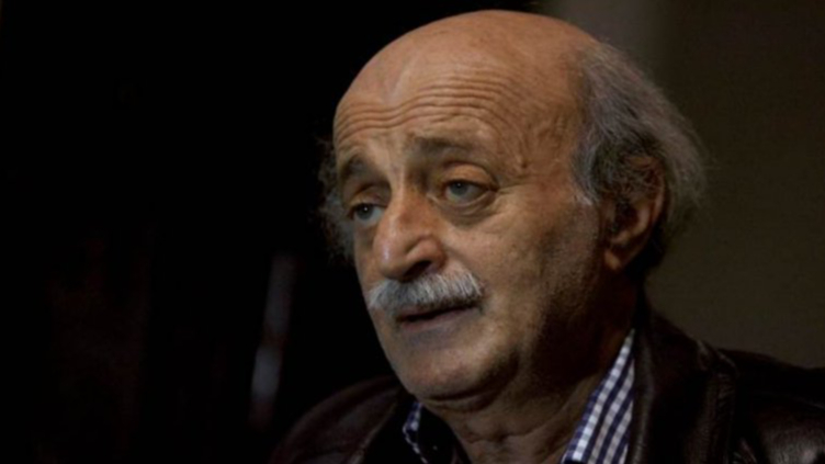 جنبلاط أبرق لرئيس قبرص ورئيس الحركة الديمقراطية الاجتماعية معزياً