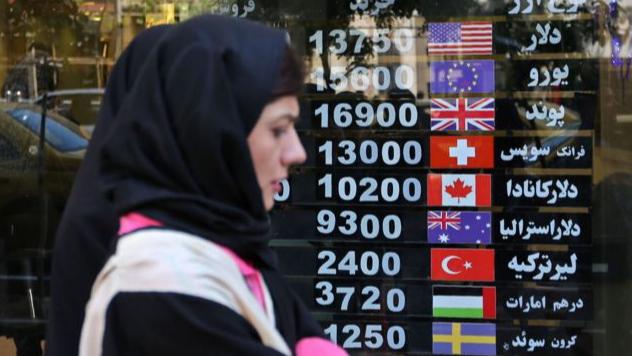أميركا تبحث في رفع عقوبات عن إيران