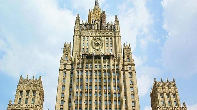 روسيا تدرج رئيس البرلمان الأوروبي وعدداً من الشخصيات على القائمة السوداء