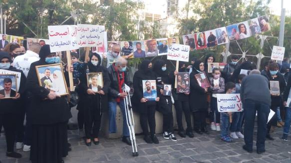 لجنة عوائل شهداء تفجير مرفأ بيروت: حذار من تكرار ما سبق وإلا