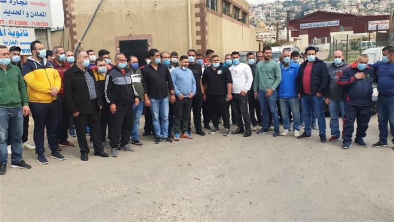اعتصام للقصابين احتجاجاً على وقف بيع اللحم المدعوم
