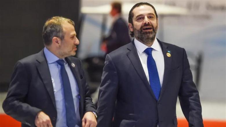 الحريري لا يمتنع عن التواصل مع باسيل.. واقتراح لقائهما مؤجّل حالياً
