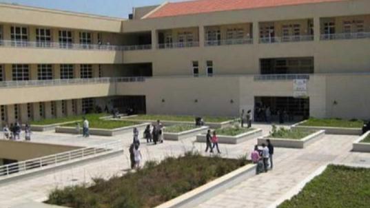 رابطة العاملين في الجامعة اللبنانية: تحركاتنا لن تتوقف