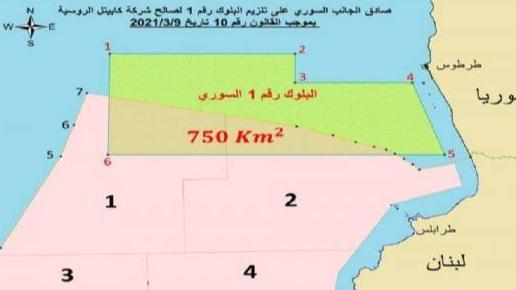 حريز: خطوات قانونية ودبلوماسية على لبنان القيام بها.. وإلّا خسر ثروته البحرية شمالاً