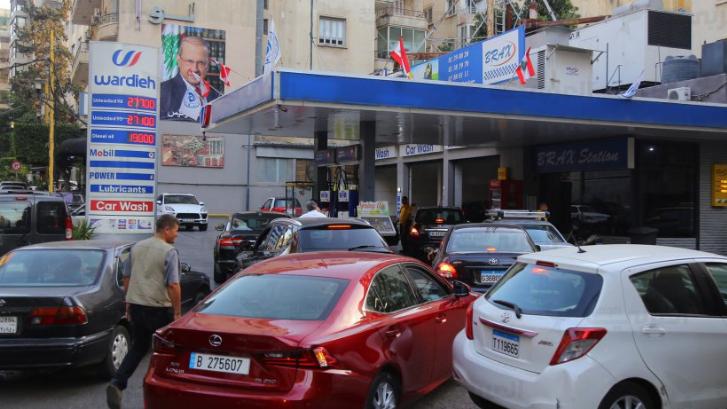 سبب الزحمة التي تشهدها محطات الوقود