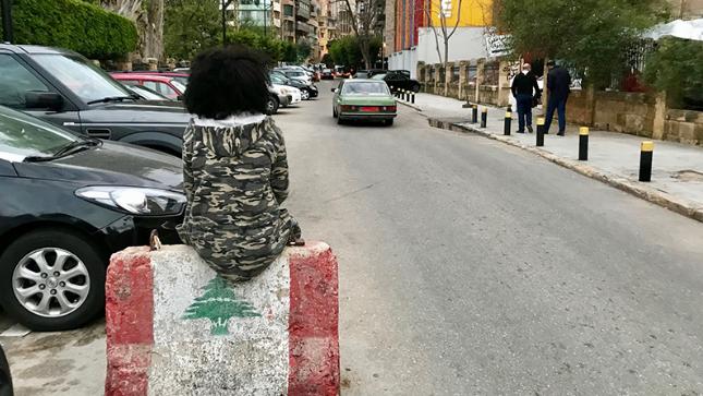 سويسرا للبنان: وضعكم صعب