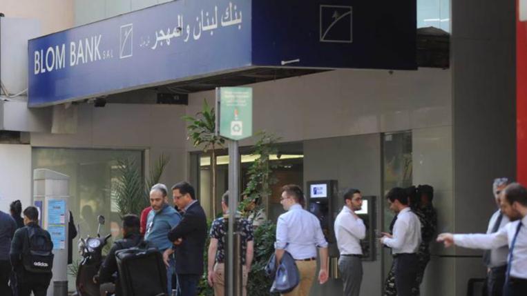 وأخيراً.. اللبنانيّون قد يستعيدون جزءاً من ودائعهم المصرفيّة بالدولار