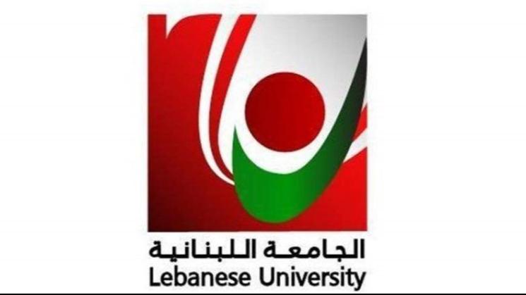 """الأساتذة المتعاقدون بالساعة في """"اللبنانية"""" أعلنوا تضامنهم مع رابطة الأساتذة المتفرغين"""