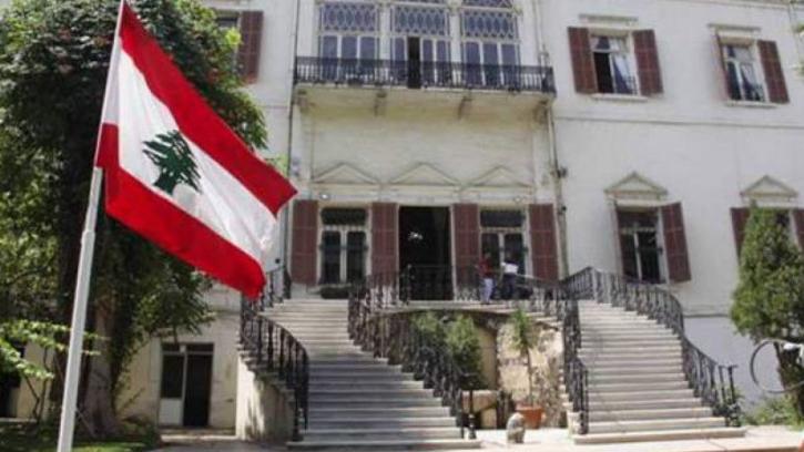 الخارجية اللبنانية من رئاسة مجلس الأمن الى قنصلية صغيرة لتصفية الحسابات