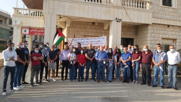 """دقيقة صمت عن أرواح شهداء فلسطين لـ""""التقدمي"""" -المتن"""