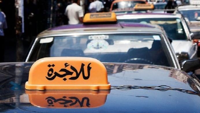 خطة 2011 جاهزة للتنفيذ... فلِم لا يكون تعزيز النقل العام مدخلاً لرفع الدعم؟