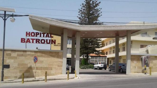 كركي أعلن تحويل 321 مليون ليرة لمستشفى البترون: الضمان رئة الخلاص للقطاع الاستشفائي