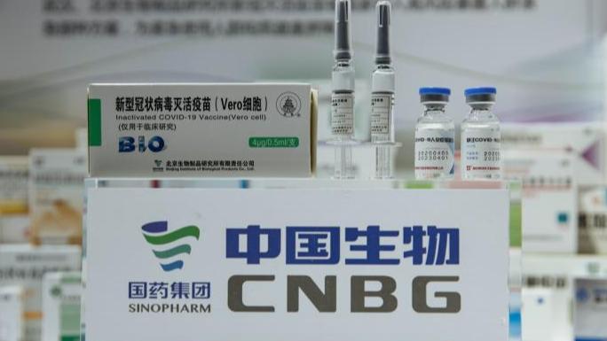 الصحة العالمية منحت موافقة طارئة للقاح سينوفارم