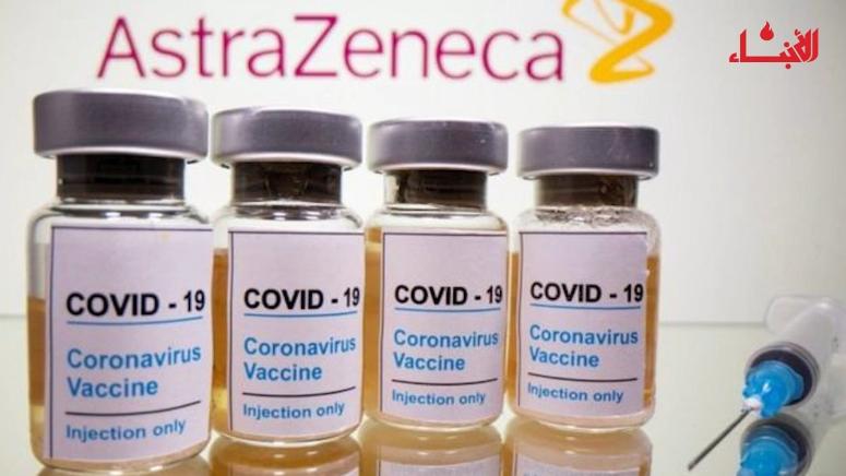 اللقاحات أكثر من ضرورة... وهذا ما يجب أن تعرفوه عن أسترازينكا